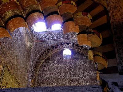 Lofty Arches - Mezquita Art Print by Jacqueline M Lewis