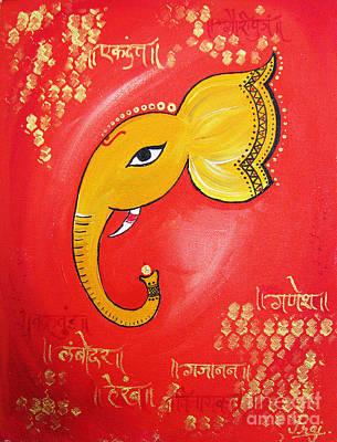 Lord Ganesha Art Print by Prajakta P