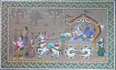 Lord Krishna With Brother Visiting Mathura Art Print by Prasida Yerra
