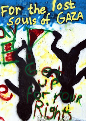 Lost Souls Of Gaza Art Print