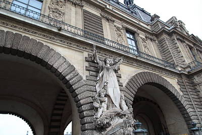 Vertical Photograph - Louvre - Paris France - 011331 by DC Photographer