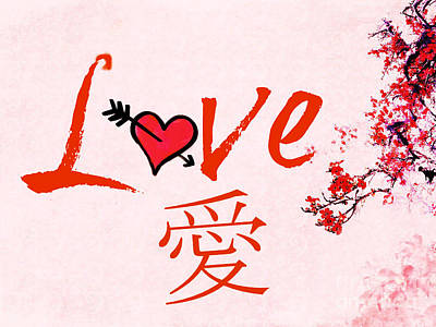Photograph - Love Japanese by Mindy Bench