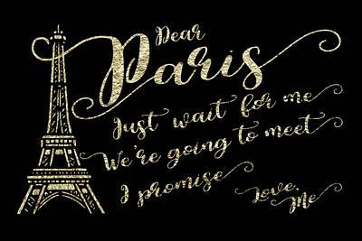 Paris Painting - Love Me by Cora Niele