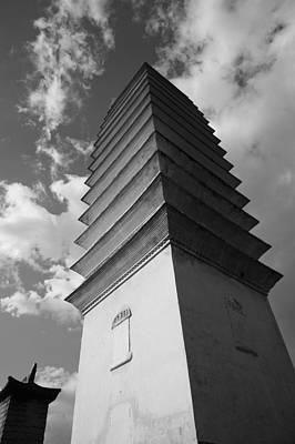 Dali Photograph - Low Angle View Of Qianxun Pagoda, Three by Panoramic Images