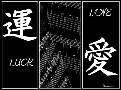 Digital Art - Luck Key In Love by Ericamaxine Price