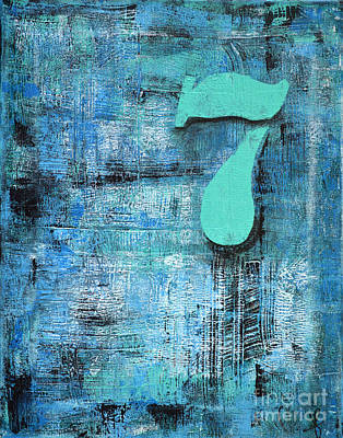 Lucky Number 7 Blue Turquoise Abstract By Chakramoon Art Print by Belinda Capol