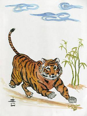 Lucky Tiger Art Print