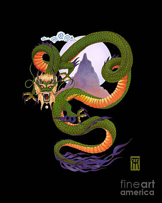 Watercolor Alphabet - Lunar Chinese Dragon on Black by Melissa A Benson