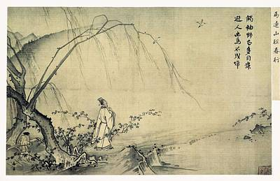 On Paper Photograph - Ma Yuan 1155-1235. Walking by Everett