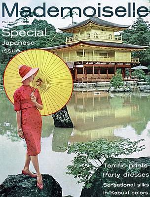 Photograph - Mademoiselle Cover Featuring Model Dolores by Herman Landshoff