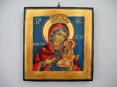 Madonna With Child Jesus  Romanian Byzantine Icon Original