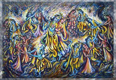Maha Rass Art Print