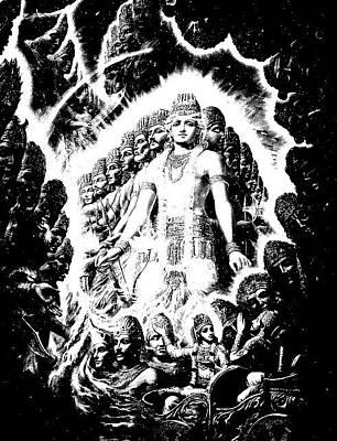 Will Power Mixed Media - Maha Vishnu by Pankaj Jain