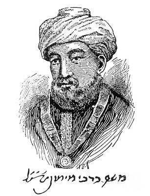 Torah Art Photograph - Maimonides, Sephardic Jewish Philosopher by Science Source