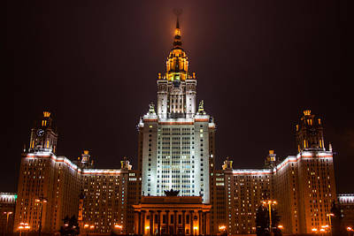Main Building Of Moscow State University At Winter Evening - 2 Featured 3 Art Print by Alexander Senin