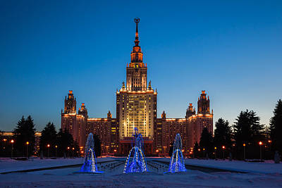 Main Building Of Moscow State University At Winter Evening - 3 Featured 2 Art Print by Alexander Senin
