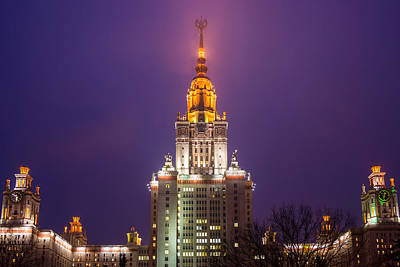 Main Building Of Moscow State University At Winter Evening - Featured 3 Art Print by Alexander Senin