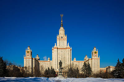 Main Building Of Moscow State University On Sparrow Hills Art Print by Alexander Senin