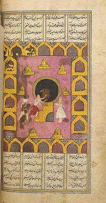 Majnun Taken To The Ka'bah Art Print