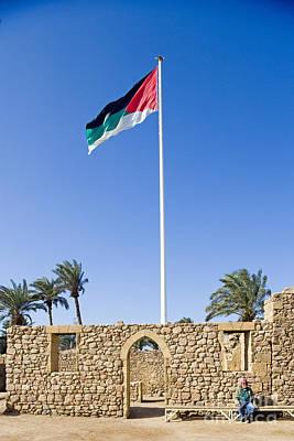 Aqaba Photograph - Mamluk Fort, Aqaba, Jordan by Adam Sylvester