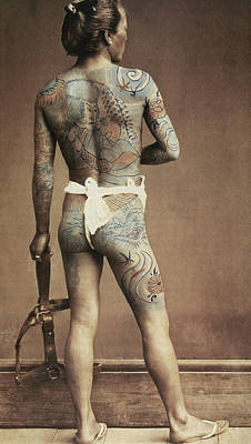 Parlor Photograph - Man With Traditional Japanese Irezumi Tattoo by Japanese Photographer