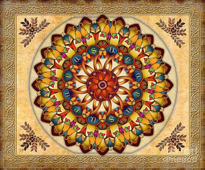 Mandala Ararat V2 Sp Art Print by Bedros Awak