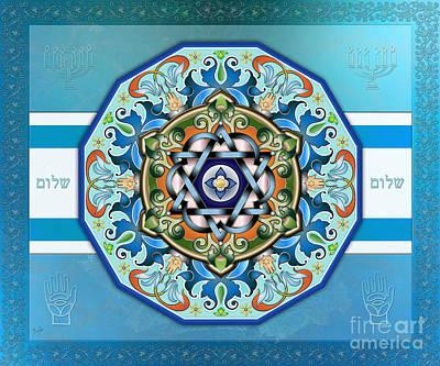 Chanukkah Digital Art - Mandala Shalom Sp by Bedros Awak