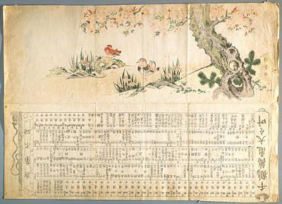 Mandarin Painting - Mandarin Ducks In A Spring Landscape  by Celestial Images