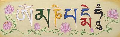 Tibetan Buddhism Painting - Om Mani Padme Hum Mantra by Andrea Nerozzi