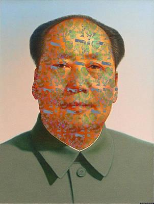 Mao Canadien Original
