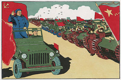 Mao Zedong Wall Art - Drawing - Mao Reviews His Army - The  Line by Mary Evans Picture Library