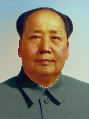 Mao Zedong  Art Print by Unknown