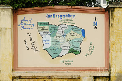 From The Kitchen - Map Of Battambang Province Cambodia by JM Travel Photography