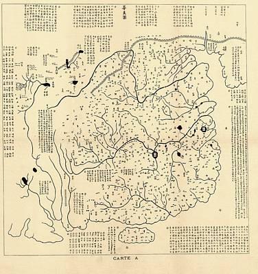 Map Of China Art Print