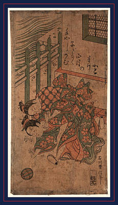 Mari Arasoi, Battle For A Ball. Between 1751 And 1764 Art Print by Ishikawa Toyonobu (1711-85), Japanese