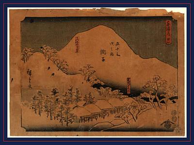 Winter Roads Drawing - Mariko, Ando Between 1848 And 1854, 1 Print  Woodcut by Utagawa Hiroshige Also And? Hiroshige (1797-1858), Japanese