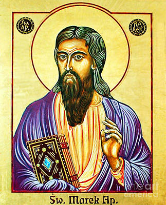 Mark The Evangelist Icon Original