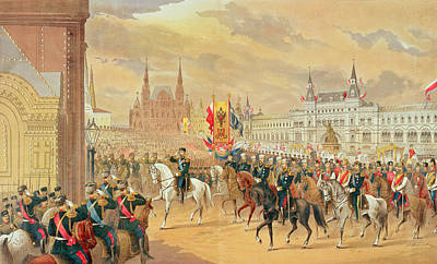 Russia Painting - Marriage Of Tsar Nicholas II by Russian School