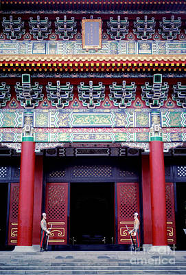 Martyrs' Shrine In Taipei Art Print by Anna Lisa Yoder