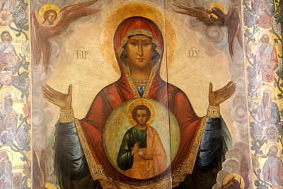 Christo Painting - Mary And Jesus by Lal Rodawla