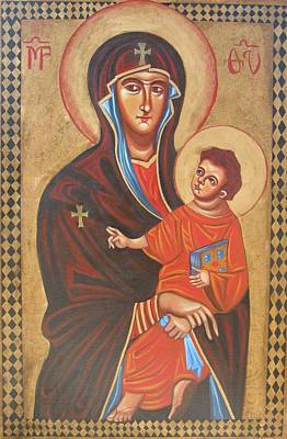 Greek Icon Painting - Mary Help Of The Romans by Joseph Malham