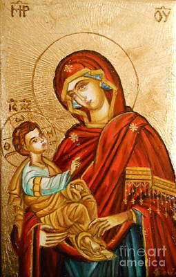 Mary With Jessus R.1 Art Print