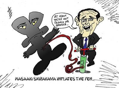 Editorial Cartoon Mixed Media - Masaaki Shirakawa Caricature by OptionsClick BlogArt