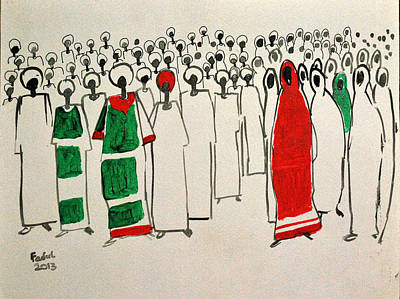 Maseed Maseed 13 Art Print by Mohamed Fadul