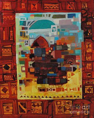 Maseed Maseed 8 Art Print by Mohamed Fadul