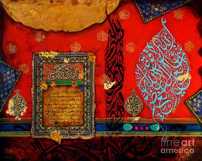 Allah Mixed Media - Mashaallah-ayat Al Kursi by Afshan Ali