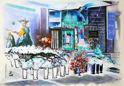 Painting - Mashbir Flowers by Nekoda  Singer