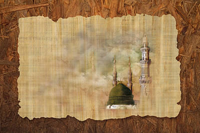 Muslims Of The World Painting - Masjid E Nabwi 01 by Catf