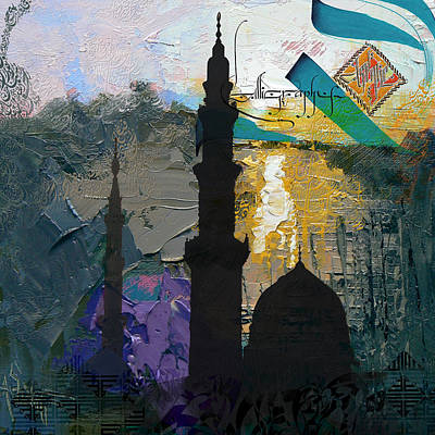 Painting - Masjid Nabvi  by Corporate Art Task Force