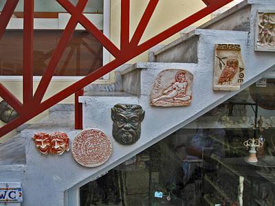 Crete Digital Art - Masks. Santorini. Greece. Paradise. by Andy Za